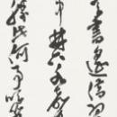 20-suzu_