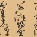 30-okanishi