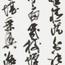 05理事 安田東鶴