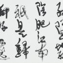 07理事 小山芙麗