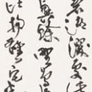 41評議員 原田瑩泉