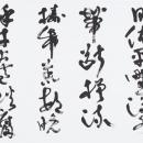 34評議員 角井淡月