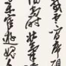 32評議員 伊藤翠玉