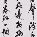 19.大賞 野田岳豊