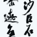 007長谷川長龍