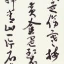 17努力賞 遠藤清鈴.jpg