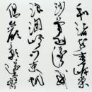 18-nishio