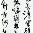20-hasegawa