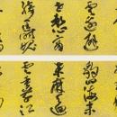 8horikawa