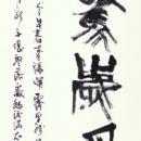 若林采嬌.jpg