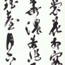 長谷川長龍.jpg