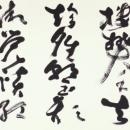 佐野宮峰.jpg