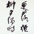 櫻田蘭翠.jpg