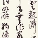 23.滴仙会賞 豊富明華.jpg