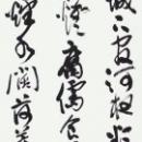 12.神戸市教育委員会賞 浦川紅鷺.jpg