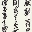 7.大阪市会議長賞 明珍壽賀子.jpg