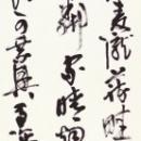 14.読売新聞社賞 小林澄鶴.jpg