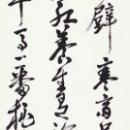 13.兵庫県芸術文化協会賞 出井静和.jpg