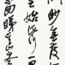 8.神戸市会議長賞 北野真弥華.jpg