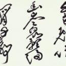 2.兵庫県知事賞 近藤明華.jpg