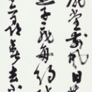 18.滴仙会賞 石田時子.jpg