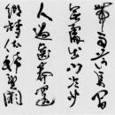 4-fukuda
