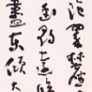 岩澤香樺.jpg