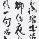 12-hasegawa