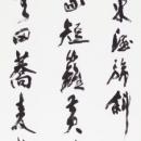 3-nishimoto
