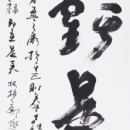 9-sano_