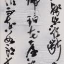 11史邑賞 菅野東紅