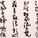 14大賞 鈴木渓泉