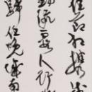 12史邑賞 萬田珀笋