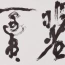 3okanishi01