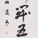 4yoshida01