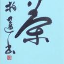 4yoshida03