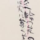 8hayashi03