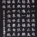 9murakawa02