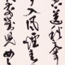 吉川桂堂.jpg