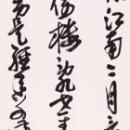 尾崎凌香.jpg