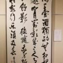 1-1arakawa
