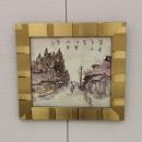 大重筠石遺墨展 (219)