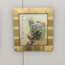 大重筠石遺墨展 (173)