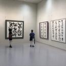 大重筠石遺墨展 (102)