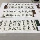 大重筠石遺墨展 (37)