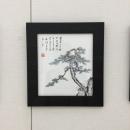 大重筠石遺墨展 (169)