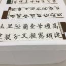 大重筠石遺墨展 (40)