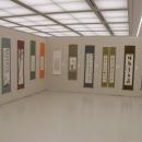 大重筠石遺墨展 (198)