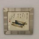 大重筠石遺墨展 (220)