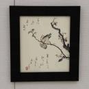 大重筠石遺墨展 (207)